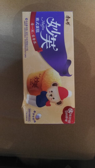 康师傅 妙芙欧式蛋糕饼干点心营养早餐办公室休闲零食小吃 香芋牛奶味96g 晒单图