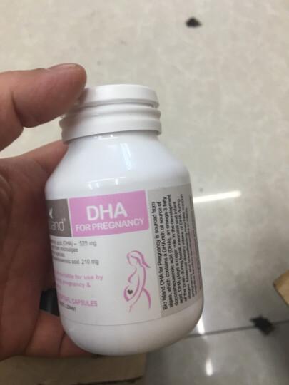 佰澳朗德(Bio island)dha孕妇 澳洲原装进口备孕期孕中孕后DHA海藻油脑黄金素胶囊60粒 晒单图