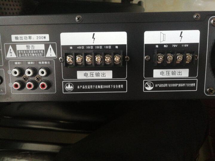 新科(Shinco)AV-112 数字hifi功放机 专业定压定阻功放器蓝牙广播功放200W(银色) 晒单图