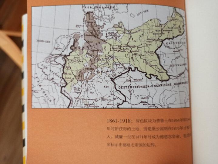 拿破仑论 晒单图