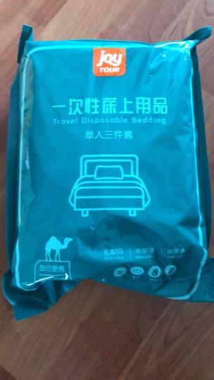 佳途JOYTOUR 一次性床单被套枕套罩床上用品四件套装旅行用品酒店宾馆隔脏双人款 晒单图
