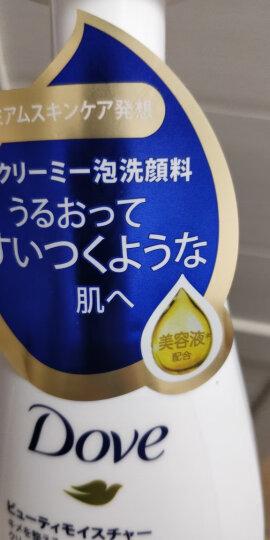 多芬(Dove)润泽水嫩 慕斯洁面泡泡 洗面奶160ml 氨基酸温和 保湿补水(新老包装随机发货) 晒单图