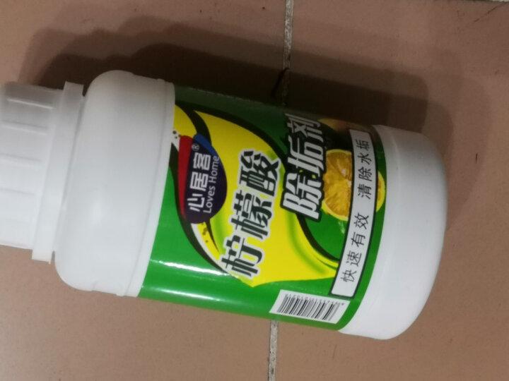 心居客 水垢清除剂柠檬酸除垢剂除水碱水壶饮水机太阳能清洁剂 1瓶装 晒单图