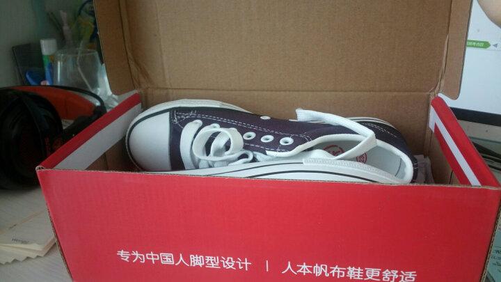 人本帆布鞋女厚底布鞋松糕跟小白鞋牛仔休闲鞋女百搭学生1992鞋子(偏小半码) 中兰(偏小半码) 36 晒单图