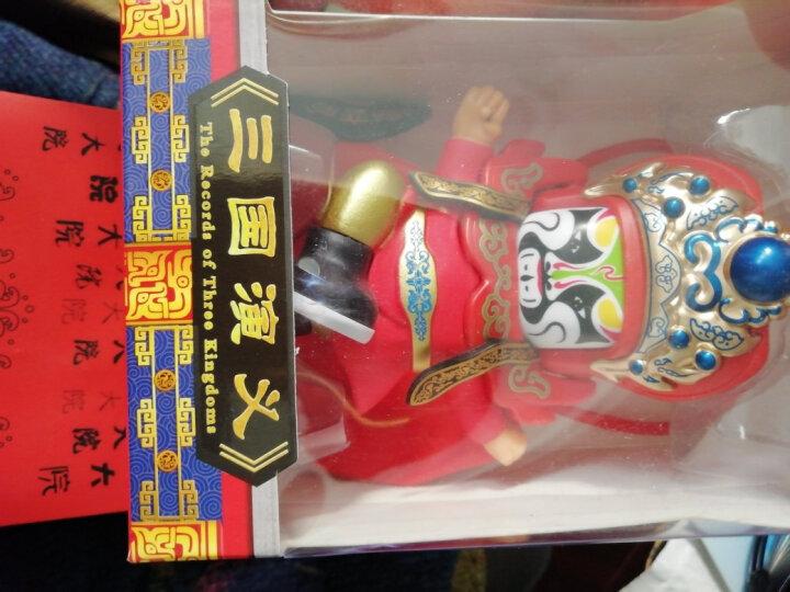 川剧变脸娃娃玩具玩偶公仔脸谱工艺品摆件 中国风创意出国礼物送小朋友四川旅游纪念品创意礼品 二代黑色 晒单图