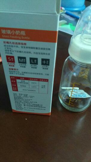 爱得利(IVORY) 玻璃奶瓶 新生儿宽口径玻璃奶瓶 带手柄带保护套 婴儿奶瓶150ml  (自带0-3个月S码圆孔奶嘴) 晒单图
