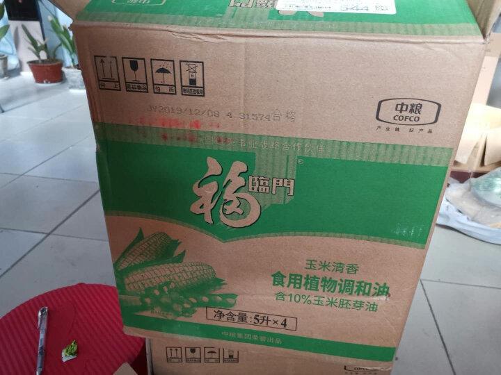 海天 蚝油 上等蚝油 凉拌炒菜火锅烧烤调味 700g 中华老字号 晒单图