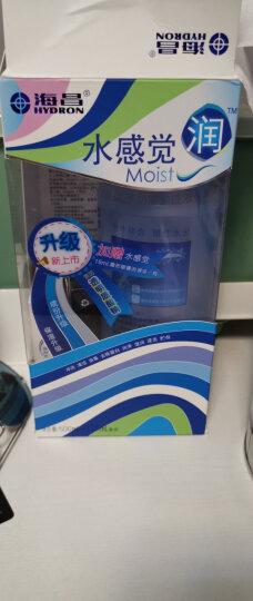 海昌水感觉润隐形眼镜美瞳保湿护理液500ml+120ml 赠15ml润眼液 晒单图