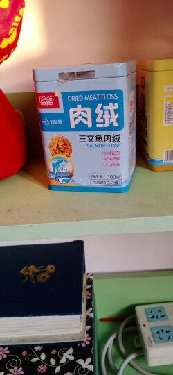 酷幼 (Coolyou)肉松肉酥儿童营养辅食牛肉松猪肉绒三文鱼肉松虾肉酥 黄金鱼肉绒100g 晒单图