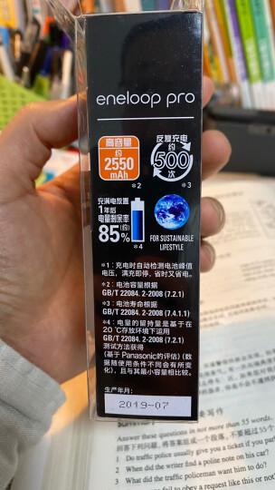 松下爱乐普(eneloop)充电电池5号五号4节高容量套装适用相机玩具KJ55HCC40C含55快速充电器 晒单图
