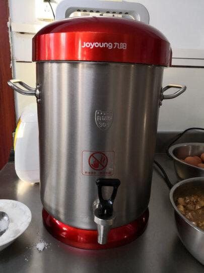 九阳(Joyoung) 商用豆浆机大容量10升现磨全自动加热磨浆机酒店餐厅早餐店JYS-100S02 晒单图