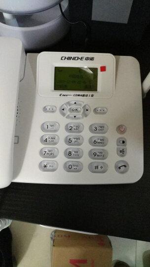 中诺  无线固话 CDMA电信2G网 插卡电话机 兼容2G3G4G手机SIM卡 家用办公移动座机  C265电信版白色 晒单图