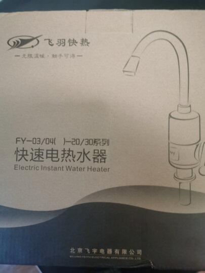 飞羽FY-5E-1 新款智能数显 电热水龙头 大弯(下进水)即热式小厨宝 电热水器 晒单图