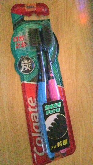 高露洁(Colgate)牙刷自然之萃炭 牙刷×2 (防滑刷柄 舒柔护龈) 晒单图