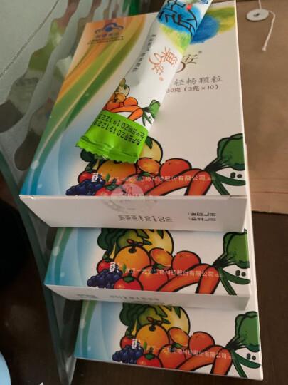 【共抗疫情,延期发货】巢之安 果疏丽人轻畅颗粒润肠冲剂10包 晒单图