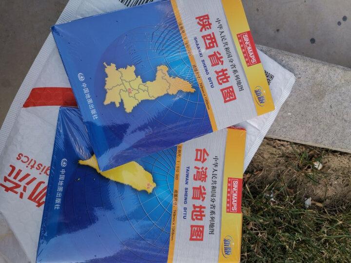 中华人民共和国分省系列地图:陕西省地图(盒装折叠版并 新版) 晒单图