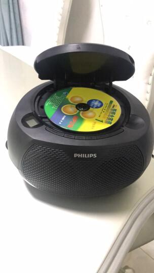 飞利浦(PHILIPS)AZ380/93 音响 CD播放机 收录机 学习机 胎教机 USB播放器 电脑音箱 便携移动收音机 晒单图