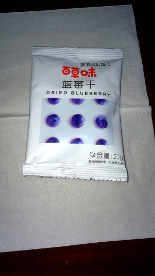 百草味 蓝莓干80g/袋 水果干休闲食品零食蜜饯果干果脯零嘴小吃 晒单图