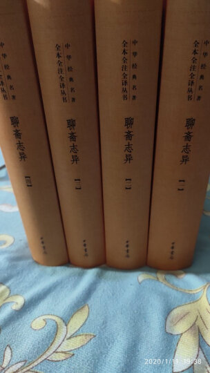 世说新语(中华经典名著全本全注全译丛书·全2册) 晒单图