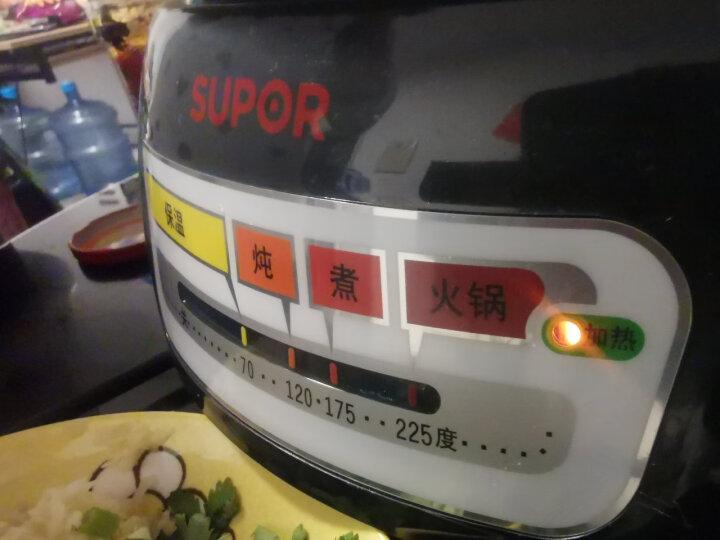苏泊尔(SUPOR)电火锅  家用 多功能电热锅4L不粘电煮锅分体式可拆洗H26YK81-130 晒单图