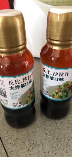 丘比(KEWPIE)沙拉汁 大拌菜口味 中式口味 烤肉火锅蘸料佐料200ml 晒单图