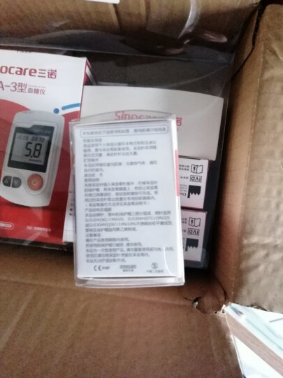 三诺(SANNUO)GA-3血糖仪家用智能测血糖测试仪血糖试纸全自动测50支瓶装试条 (50试纸+50采血针) 晒单图