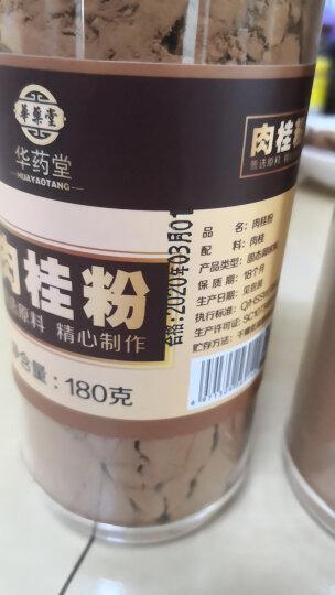 【 买1送1】华药堂肉桂粉 纯肉桂皮现磨粉肉桂片 烘培原料玉桂粉咖啡西餐调味料180g/罐 晒单图
