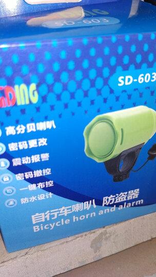 顺东 SD-603 自行车密码式震动电子喇叭自行车大分贝防盗器山地车公路车骑行装备电喇叭 黑色 晒单图