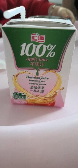 汇源100%苹果汁 果汁饮料 200ml*12盒 礼盒装 晒单图