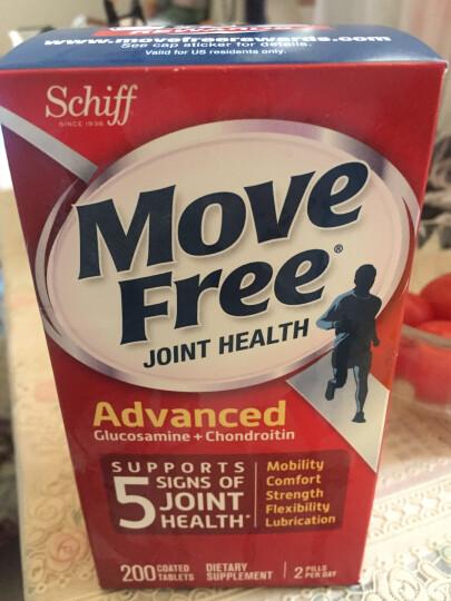 美国直邮Schiff Move Free维骨力氨基葡萄糖片氨糖硫酸软骨素关节灵补充关节营养健康活 红盒200粒 晒单图