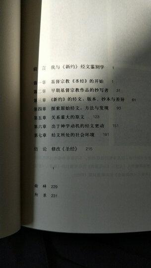 新知文库36:致命元素 晒单图
