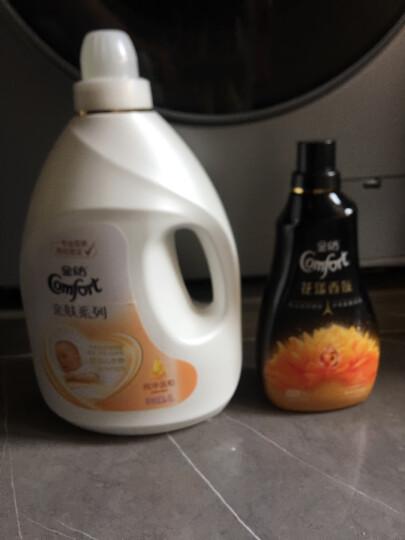 金纺衣物柔顺剂护理剂 柔软亲肤防静电 纯净温和 4L(婴儿衣物可用 漂洗时中和洗衣液残留 温柔芬芳) 晒单图