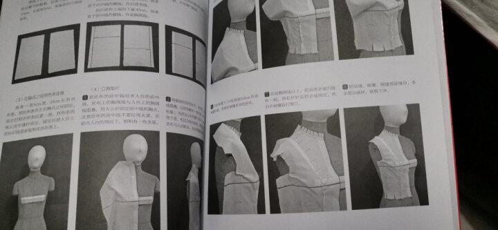时尚服装设计实战书系--图解服装工业立体裁剪基础 晒单图