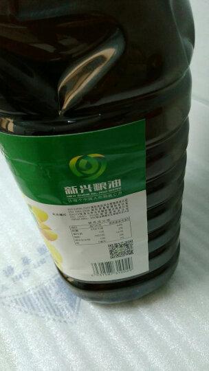 新兴粮油 非转基因 物理压榨 食用油 浓香菜籽油 4L 晒单图