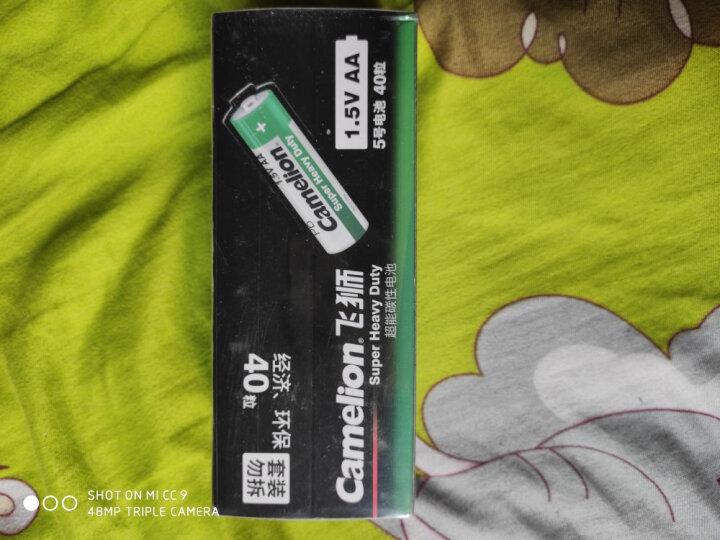 飞狮(Camelion)碳性电池 干电池 R14P/C/中号/2号 电池 12节 燃气灶/热水器/收音机/手电筒 晒单图
