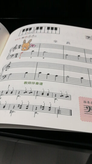约翰·汤普森简易钢琴教程(2)彩色版 晒单图
