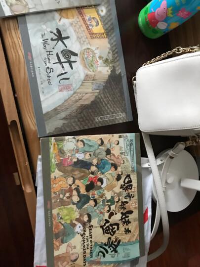 北京记忆小时候的故事(套装共4册) 晒单图
