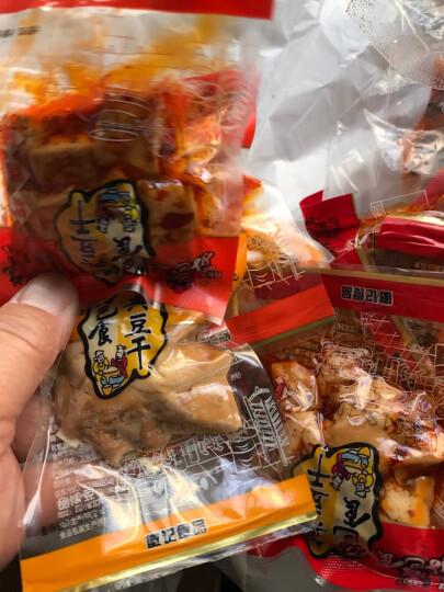好巴食 豆腐干 休闲零食 豆干素食 独立小包装多种口味混合装1000g 晒单图