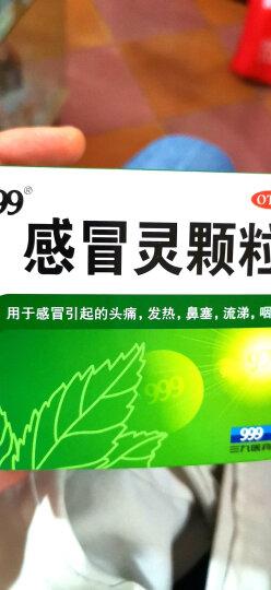 999(三九) 复方氨酚烷胺胶囊12粒感冒发热 头痛 打喷嚏 流鼻涕 鼻塞 咽痛 晒单图