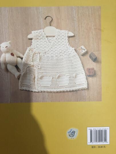 我爱编织:最想编织的儿童毛衣 晒单图