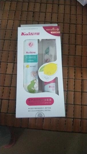 开丽(kaili)孕产妇一次性海绵月子牙刷漱口水套装 晒单图