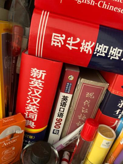 牛津高阶英汉双解词典(第8版 附光盘) 晒单图