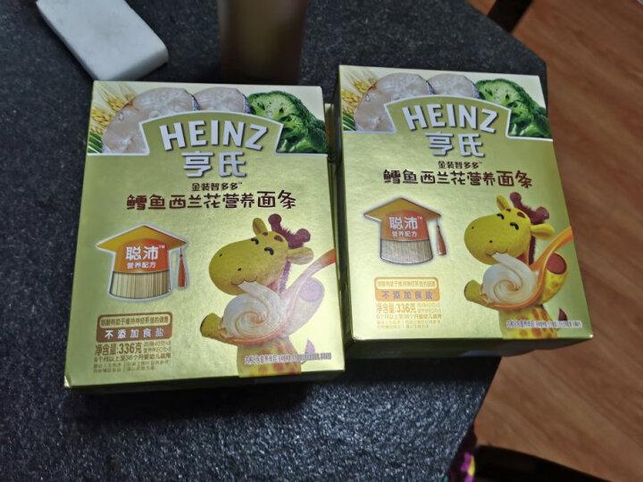 亨氏 (Heinz) 3段婴幼儿辅食 金装智多多 含鳕鱼西兰花 宝宝营养面条336g(无盐)(辅食添加初期-36个月适用) 晒单图