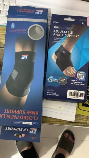 LP756运动护膝排球篮球膝关节护具防撞保暖防风加厚型 均码 晒单图