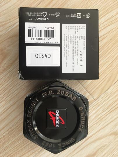 卡西欧(CASIO)手表 G-SHOCK 魔金双显 男士防水防震防磁运动手表石英表 GA-110GB-1A 晒单图