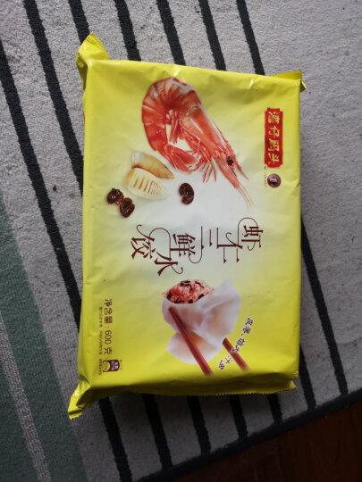 湾仔码头 鲜美虾仁韭黄水饺 600g 36只 海鲜水饺 儿童早餐 火锅食材 方便菜 晒单图