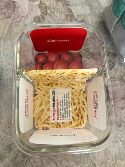 乐扣乐扣 分隔耐热玻璃保鲜盒微波炉专用饭盒 密封便当盒餐盒零食品水果盒 冰箱冰冻储物收纳整理盒子 630ml 晒单图