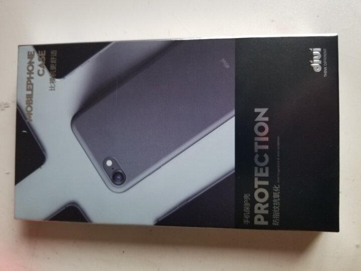 第一卫 苹果6s手机壳保护套全包超薄防摔磨砂硬壳女 适用于iphone6/6s/plus 苹果7【4.7英寸磨砂黑】送钢化膜 晒单图
