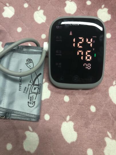 欧姆龙(OMRON) 体脂称智能脂肪秤体脂仪 精准健康人体秤电子体重秤家用 体重身体脂肪测量器 血压器+电源线+臂带(22-32cm) 晒单图