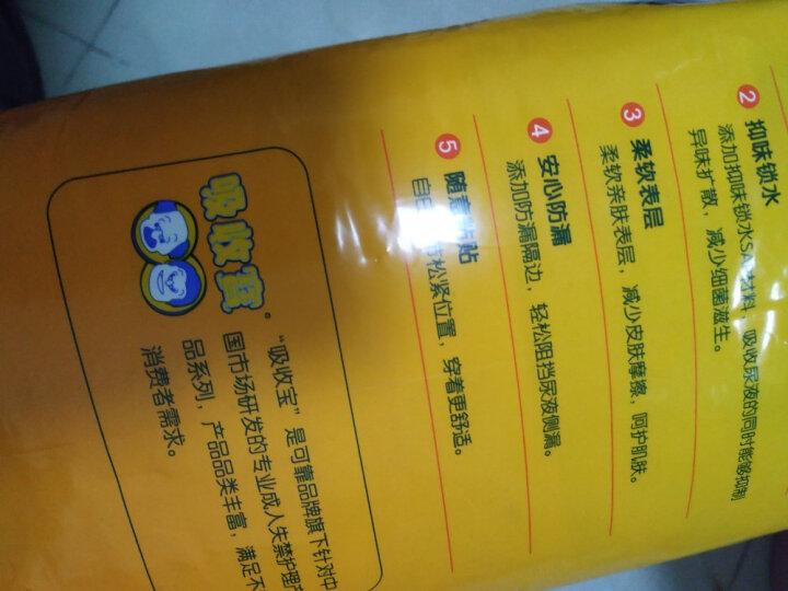 可靠 吸收宝 成人纸尿裤 老年人产妇尿裤M-L号 18片大包装臀围【73-113cm】 晒单图